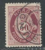 N-43 Blikkboks -967 - 65ts